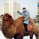Bill Camel Inner Mongolia